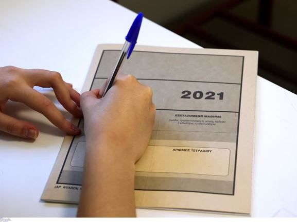 Μηχανογραφικά από 19 έως 28 Ιουλίου. Ανακοίνωση του Υπουργείου Παιδείας