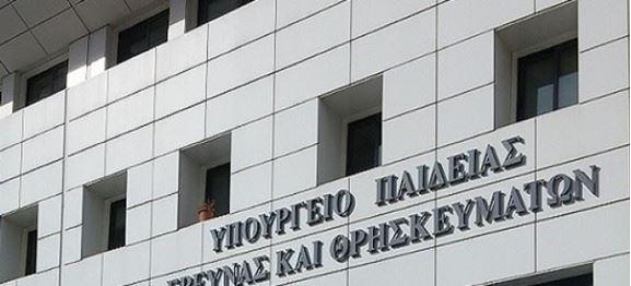 Από σήμερα οι εγγραφές στα ΑΕΙ των Ελλήνων του εξωτερικού και τέκνων Ελλήνων υπαλλήλων που υπηρετούν στο εξωτερικο